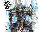 8x10 PRINT ARTANIS from Starcraft video game series Japanese Calligraphy HONOR