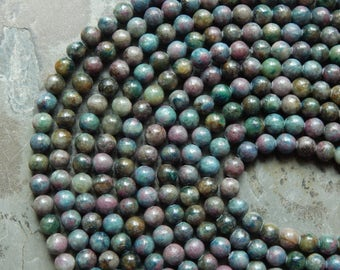 7mm Natural Ruby Apatite Round Polished Semi-Precious Beads, Half Strand (IND2C12)