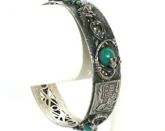 Jade Cabochons, Dragons, Bangle Bracelet, Neiger Vintage Jewelry SPRING SALE