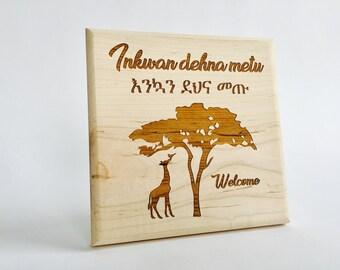 Amharic Sign, Ethiopia Sign, Africa, Ethiopian Acacia Tree, Giraffe, Welcome Sign, International, Ethiopia, Rasta, Addis Ababa