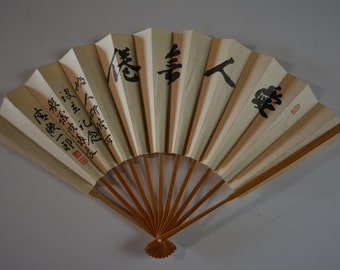 Decorative fan, bamboo and paper, vintage Japanese