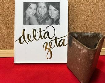 Delta Zeta Gold Metallic Script Frame