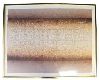 Mid Century Modern Paul Maxwell Framed Cast Paper Three Dimensional Art 42/100
