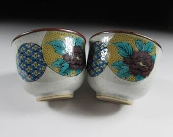 Pair of Vintage Kutani Bizan Kutani-ware Tea Cups, Koedo