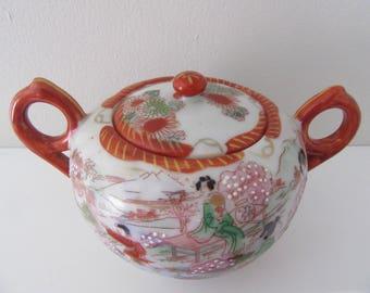 Vintage Hand Painted Sugar Bowl with Japanese Geisha Girls Scene, 1940s,  Porcelin Keepsake, Mother's Day Gift, Asian Decor