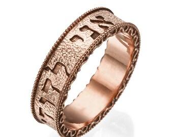 14k Rose Gold Hammered Ring, Ani Ledodi Ring, Hebrew Ring, Biblical Jewelry, Ani L'dodi Hebrew Wedding Ring, Ethnic Jewish Ring.