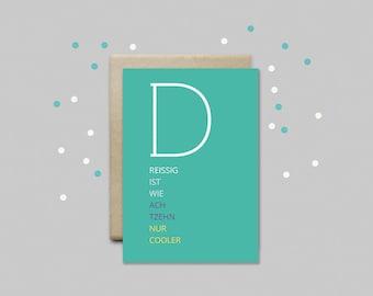 D greeting card 30, 30igster birthday, minimalist greetings card, contemporary greeting card, graphic design, typographical birthday card