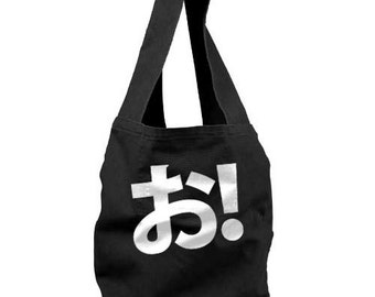 Boho Bag O! Japanese Hiragana bag hipster bag anime bag cute sling tote japanese shopping tote school tote kawaii bag canvas