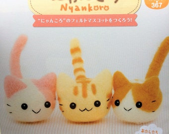 Japanese Hamanaka Needle Felting Kit. 3 Cute Cat Dolls Wool Felt Kit - Nyankoro.