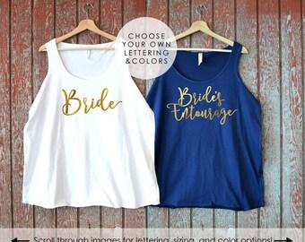 Plus Size Bride, Bride's Entourage Plus Size Tank Top (Sizes 14-28), Bachelorette Party Tanks, Squad, Fiance Shirt, Bridesmaid Tank 3XL, 4XL