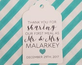 Wedding Gift Tags - Thank you for sharing in our first meal - Customizable Personalized (WT1702)