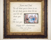 50th Anniversary Gifts, Parents Anniversary Gift, For All That You Have Been To Us, Anniversary Frame, 16x16