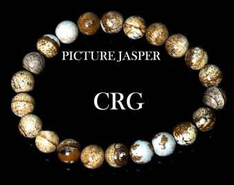 SELECT Round 6-7mm PICTURE JASPER Beads Stretch Bracelet (BR85DG)