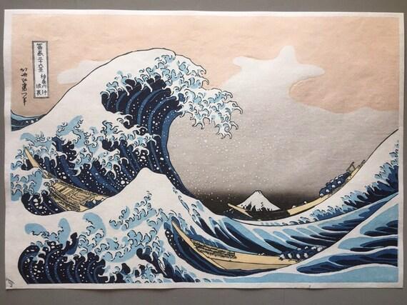 "Japanese Ukiyo-e Woodblock print, Katsushika Hokusai, ""Thirty-six Views of Mount Fuji, The Great Wave off Kanagawa"""