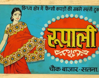 VINTAGE Tin Advertising Sign from INDIA - Free Shipping Domestic USA