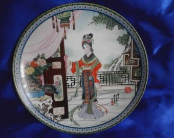 Chinese Imperial Jingdezhen Porcelain Limited Edition Collectors Plate 3 Hsi-feng, meaning Splendid Phoenix  Painted by Zhao HuiMin