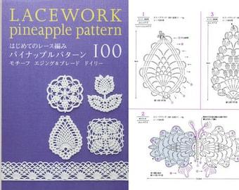 100 Pineapple Crochet Motif - Crochet motif patterns - japanese crochet ebook - crochet doily pattern - PDF - instant download
