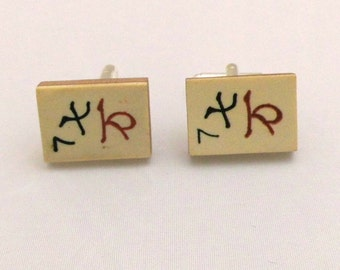 Mahjong cuff links, vintage Mah Jong tile jewellery, Chinese Number 7, Number 3, game cufflinks, bamboo, anniversary gift, gift for him, UK