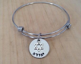Hebrew Name bangle bracelet: Swarovski birthstones and hand stamped name charm on an adjustable bangle bracelet