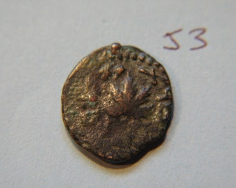 Judaea, First Jewish War Prutah, 66-70 AD. Revolt Prutah