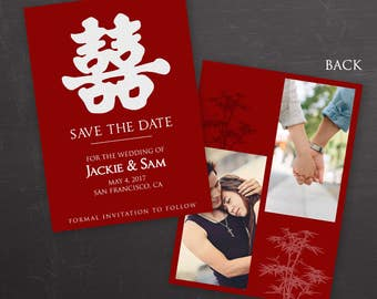 Chinese Save the Date Template for Photographers, Engagement Card Announcement - Photoshop Template PSD *INSTANT DOWNLOAD*