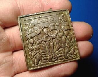Ancient Bronze Icon.