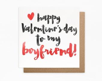 Happy Valentine's Day To My Boyfriend Card - Valentine's Card For Him - Boyfriend, Partner, Fiance