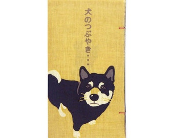 Hamamonyo Murmur of Dog Chusen Tenugui Towel