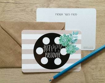 happy passover! / card for passover