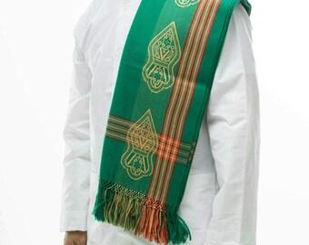 Yemeni Nalayn Shawl