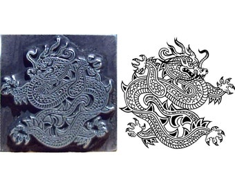 dragon stamp oriental inspired printing stamp