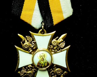 Order of Nicholas 3-rd degree