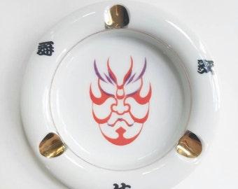 Vintage Kabuki Resturant NYC Ashtray