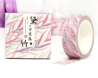 PINK BAMBOO Japanese Washi Tape, Masking Tape, Planner Stickers,Crafting Supplies,Scraping Booking,Adhesive Tape,Deco Tape,Floral Washi Tape