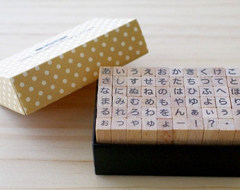 B TYPE - Mini HIRAGANA Stamp Set