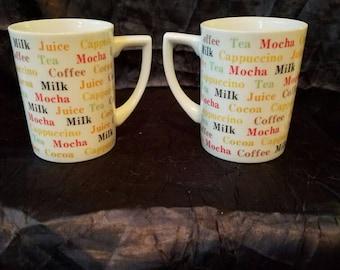 Colorful set of coffee tea cups mugs Retro MCM