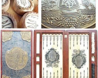 "21"" Golden Trident Ukrainian LuxuryWooden + Leather Backgammon Set Tournament Board"