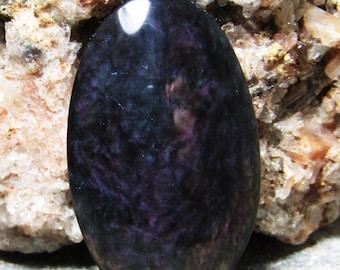 Velvet Obsidian Cabochon