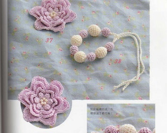 Flower Crochet Patterns - 53 Crochet Patterns - Japanese Crochet ebook - Japanese Craft book - Crochet Lace - Instant Download