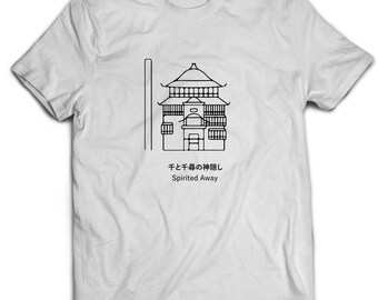 Studio Ghibli Spirited Away Bath house Japanese Anime Unisex  T-Shirt White Cotton
