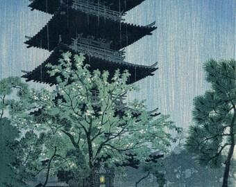 "Japanese Art Print ""Pagoda in Evening Rain (Yanaka, Tokyo)"" by Kasamatsu Shiro, woodblock print reproduction, asian art, cultural art, rainy"