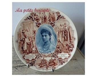 Plate U & Cie Sarreguemines Alexandra Fedeorowna Empress
