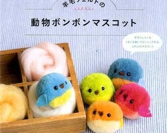 Felt Wool Cute Pom Pom Animals  - Japanese Craft Book