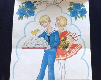 Art Deco Swedish Easter Telegram Card Children with Chick & Eggs Artist Margit Ekstam Broberg Vintage 1920
