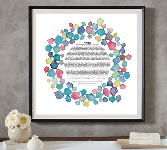 Such A Gem Ketubah In Santa Cruz Jewish Wedding Contract