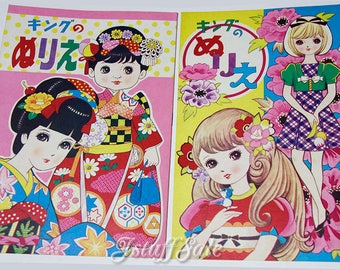Set of 2 - 60's Vintage Japanese Coloring books (A)