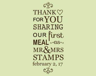 Custom Wedding Stamp   Thank You Stamp   Custom Stamp   Custom Rubber Stamp   Personalized Stamp   First Meal Stamp   580
