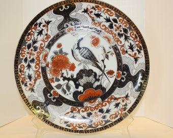SAJI Oriental Bird Plate