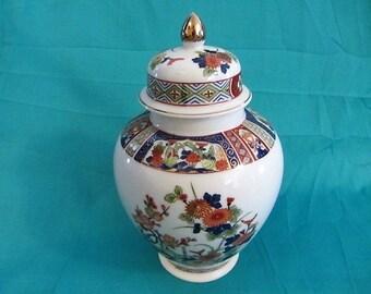 Vintage Chinoiserie Hollywood Regency Orange Green Blue and White Ginger Jar Floral Flower Motif Imari Style, Porcelian Floral Ginger Jar