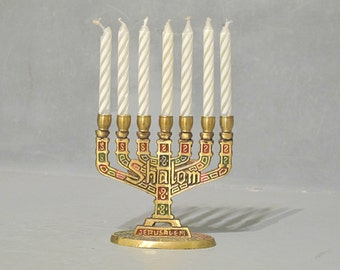 Vintage Small Brass Seven Branch Menorah / Jerusalem Shalom Tiny Judaica of Israel Decorative Candelabra Green and Red Enamel Temple Judaism